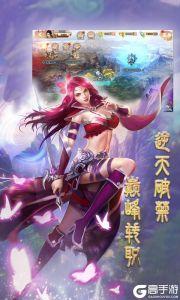 战场女神GM版游戏截图-2
