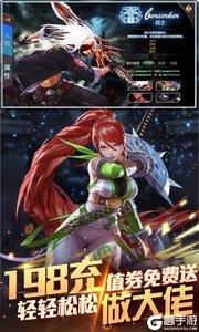 龙之战歌最新版游戏截图-3