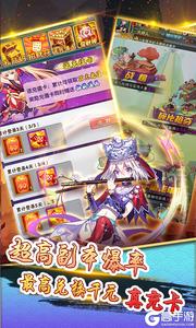 七色官网版游戏截图-2