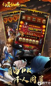 幻灵仙境(GM版)游戏截图-2