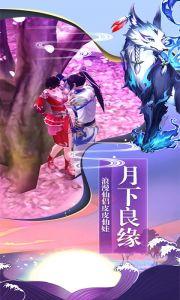 仙风道骨星耀版游戏截图-1