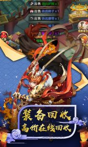 神仙与妖怪重置版游戏截图-4