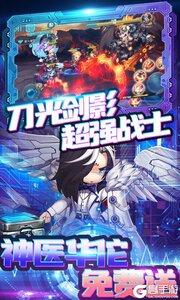 圣物英雄游戏截图-3