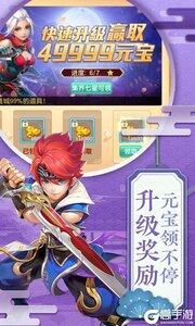 六界飞仙老版本游戏截图-4