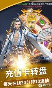 刀剑演武下载游戏游戏截图-3