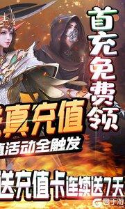刀剑神魔录游戏截图-1