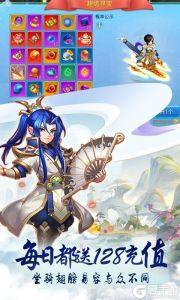 仙语奇缘(至尊特权)游戏截图-3