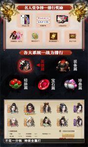 天龙经典版游戏截图-3