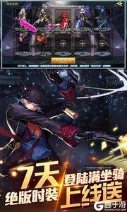 龙之战歌最新版游戏截图-4