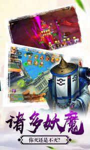 少年悟空傳商城版游戲截圖-2