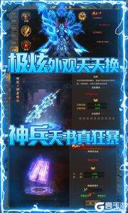 梦幻大陆游戏截图-3
