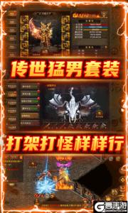 龙与勇士游戏截图-2