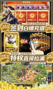 幻想Q传游戏截图-3