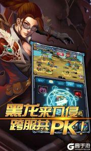 魔法之光(快乐风男)游戏截图-4