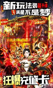 王者之战正版单职业游戏截图-4
