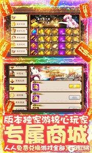 恋三国游戏截图-1