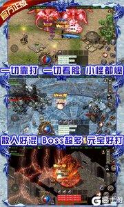 龙城决游戏截图-3