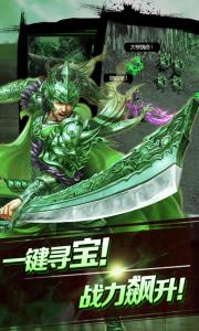 神魔传说无限版游戏截图-4