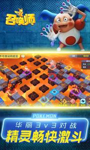 召唤师BT版游戏截图-2