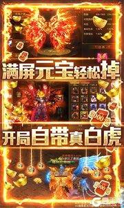 七战游戏截图-3