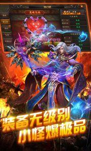 英雄霸业星耀版游戏截图-2