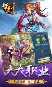 梦幻加强版游戏截图-3