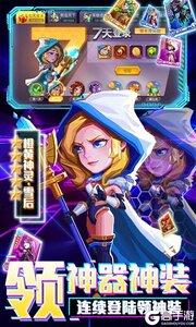 魔幻之诗3733版游戏截图-2