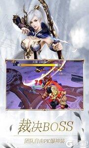 仙神之怒3733版游戏截图-2