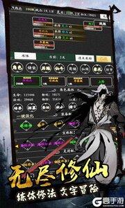 魔灵OL游戏截图-3
