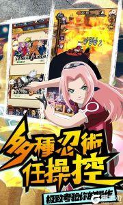 修罗道Online(忍界对决)游戏截图-1
