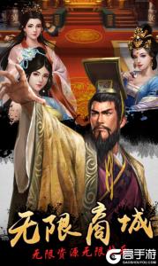 新水浒(商城版)游戏截图-2