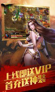 屠龙之城高爆版游戏截图-1