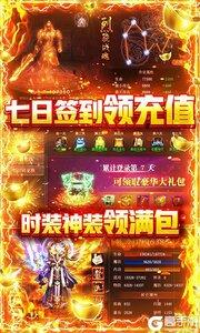 玄仙传奇3733版游戏截图-3