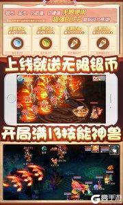 梦幻沙城BT版游戏截图-3