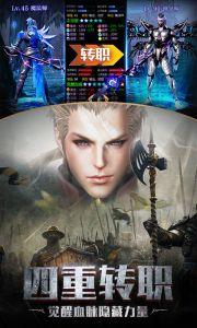 圣剑纪元游戏截图-1
