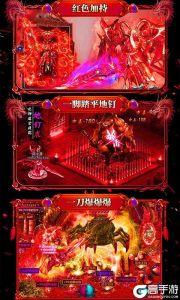 烈火戰歌海量特權游戲截圖-1