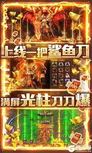 七战游戏截图-2