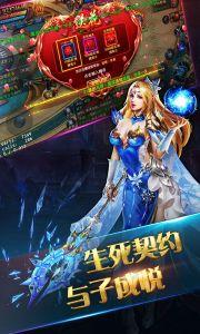 龍域世界星耀版游戲截圖-1