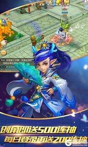 仙灵世界游戏截图-1