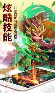 兵临三国(商城版)游戏截图-0