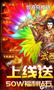 武器之王(福利特权)游戏截图-0