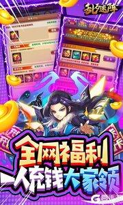 乱石迷阵高爆版游戏截图-3