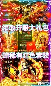 诸神国度游戏截图-4