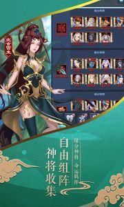 武龍爭道星耀版游戲截圖-4
