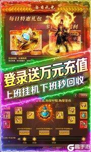 巨龙之戒游戏截图-2