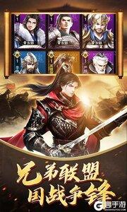 三国荣耀3733版游戏截图-2