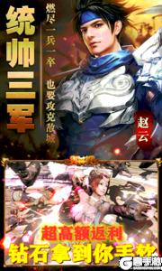 铸剑师超V版游戏截图-3