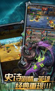 放置魔兽HD游戏截图-4