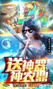 荣耀战国277版游戏截图-4