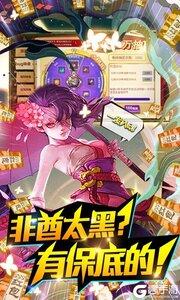 忍者学园3733版游戏截图-4